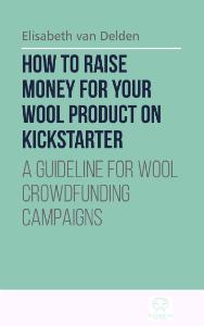 Free Wool Kickstarter Guideline